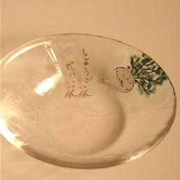 京野菜楕円ガラス小鉢 聖護院だいこん