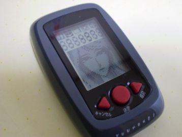PC140061